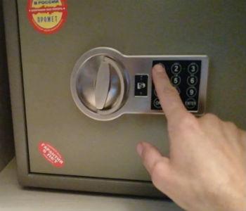 вскрыть сейф