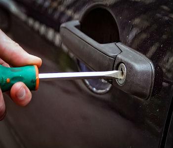 как открыть авто